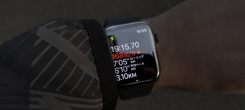 走るノルマは1日5キロ