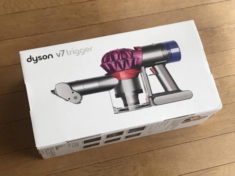 ダイソン ハンディタイプ掃除機「V7 Trigger」