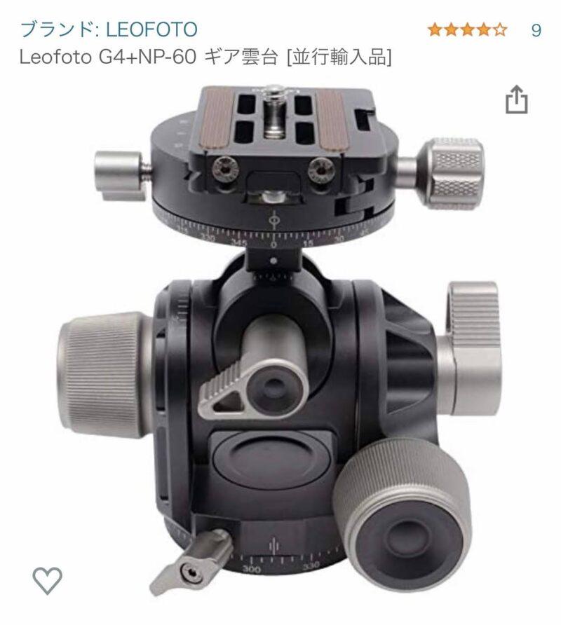 Leofoto G4+NP-60 ギア雲台 [並行輸入品]