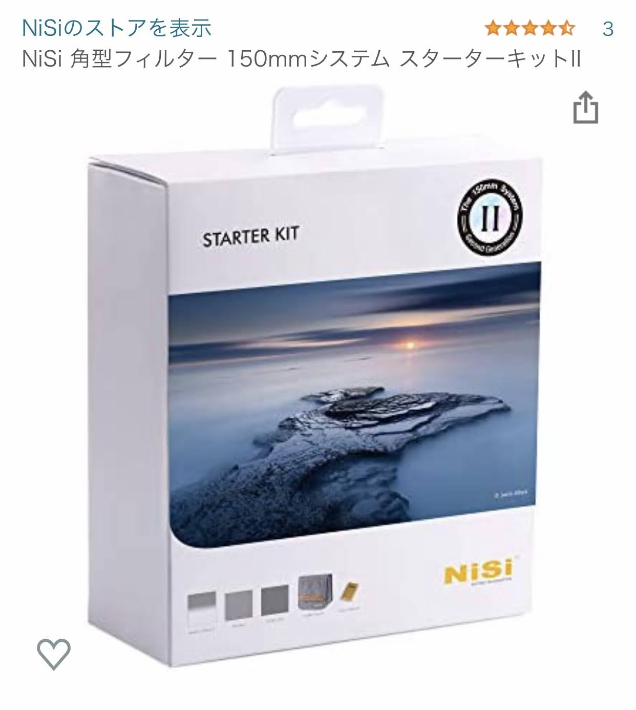 NiSi 角型フィルター 150mmシステム スターターキットII